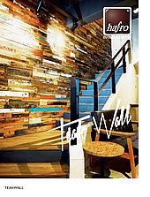 HAFRO PARKETT - Teak Wall